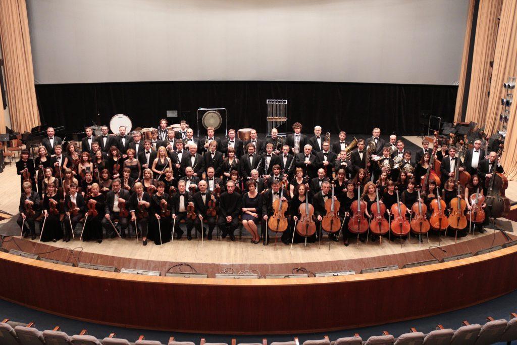 ロシア国立ウリャノフスク交響楽団 ULYANOVSK STATE ACADEMIC SYMPHONY ORCHESTRA